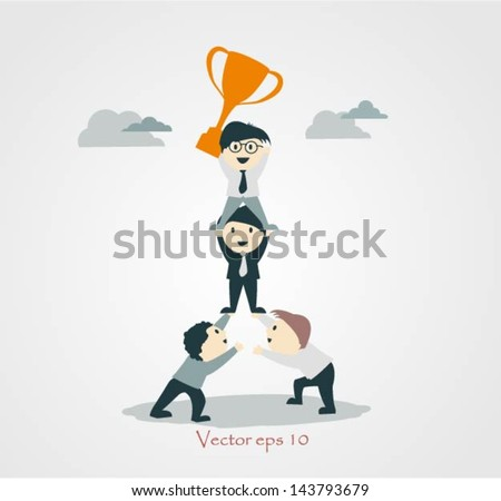 Cartoon team of people supporting each other, - stock vector