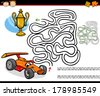 Cartoon Vector Illustration of Education Maze or Labyrinth Game for Preschool Children with Racing Car and Gold Cup - stock vector
