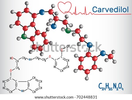 the use of chemistry for treating heart disease Viagra protects the heart: back to the future for the love pills guest 20 oct 2014 4 new research published today in bmc medicine shows that viagra could be used as a safe treatment for heart disease in this guest post, lead author on the paper, andrea m isidori of department of experimental medicine at sapienza university of rome, tells us more about the background to this research and.