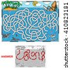 Castaway (landscape). Help the castaway swim to the island. Variant with zigzag labyrinth. - stock photo