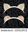 Cat and bear ears. Vector illustration. - stock vector