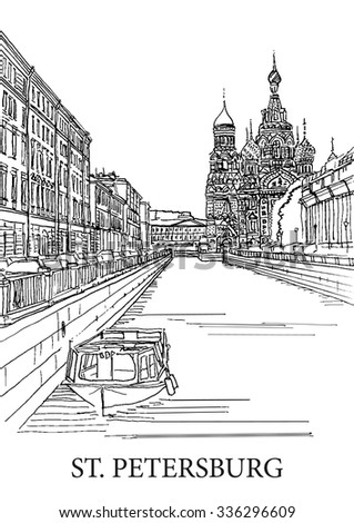 Cathedral of the Resurrection on the Blood, and Church of the Savior on Blood in St.  Petersburg, Russia. Hand drawn  sketch on paper