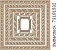 Celtic knot ornaments vector set - stock vector