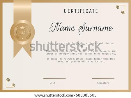 Certificate Award Template Vector Blank In Gold Colors.  Certificate Award Template