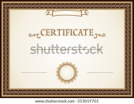 Modern Certificate Border Stock Images, Royalty-Free Images