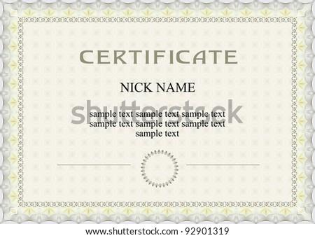 certificate, diploma for print - stock vector
