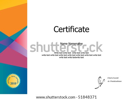 certificate, diploma for print. letter, A4 - stock vector