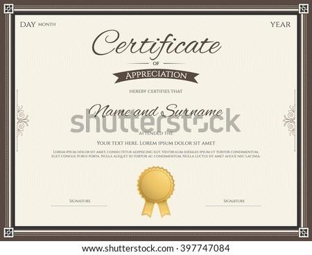 Certificate Appreciation Template Stock Vector 397747084
