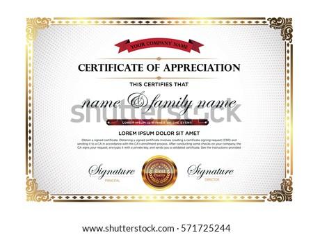 certificate vector luxury template stock vector royalty free rh shutterstock com vector certificate border vector certificate template free download