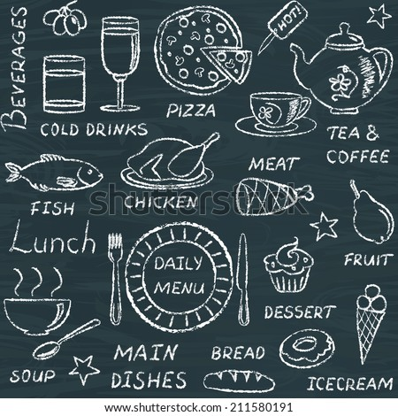 Chalkboard seamless pattern with hand drawn menu elements - stock vector