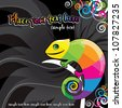 Chameleon vector illustration - stock vector