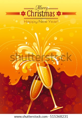 Champagne wine glass vector illustration, Happy New Year, Merry Christmas yellow golden holiday splash. Party poster design element. Xmas abstract template, night background.