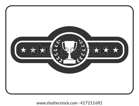 Champion Belt Icon Award Trophy Symbol Stock Vector Hd Royalty Free