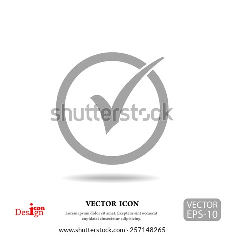 check box vector icon - stock vector