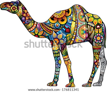 Cheerful camel. - stock vector