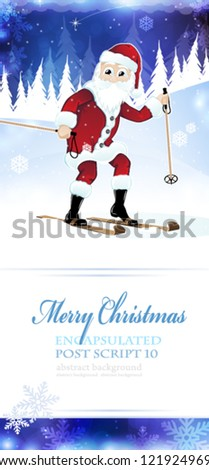 Cheerful Santa Claus on skis in the night forest