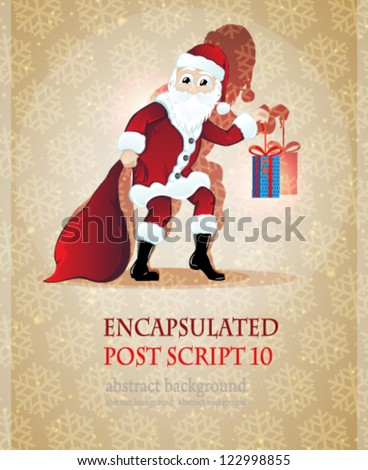 Cheerful Santa Claus with bag and gift box on a beige background - stock vector