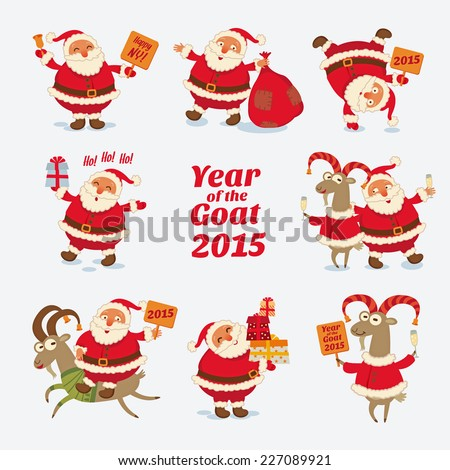 Cheerful Santa Claus. Year of the Goat 2015. Funny cartoon character. Vector illustration. Isolated on white background. Set - stock vector