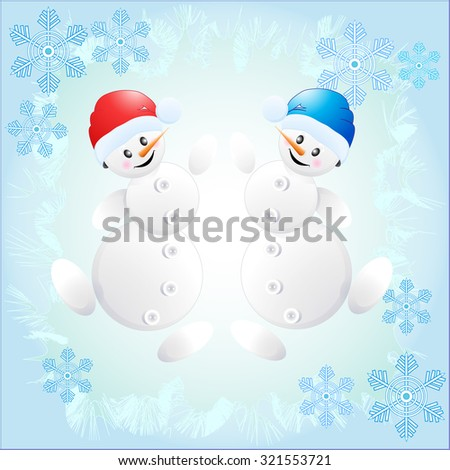 Cheerful snowmen. On the eve of Christmas. Vector illustration. - stock vector