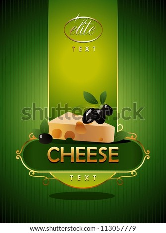 Cheese and olives. Vector - stock vector