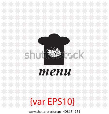 Chef hat icon. Chef hat vector. Simple icon isolated on gray background. - stock vector