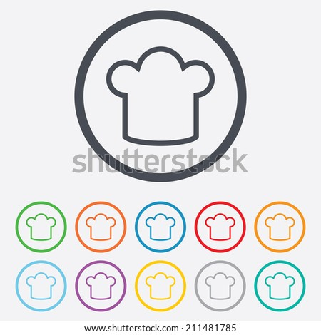 Chef hat sign icon. Cooking symbol. Cooks hat. Round circle buttons with frame. Vector