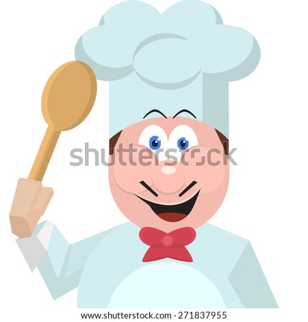 Chef Illustration Character - stock vector