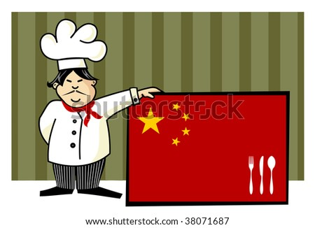Chef of chinese cuisine. Food, restaurant, menu design with cutlery silhouette on the country flag. Striped green background.