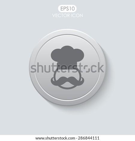 Chef vector icon. - stock vector