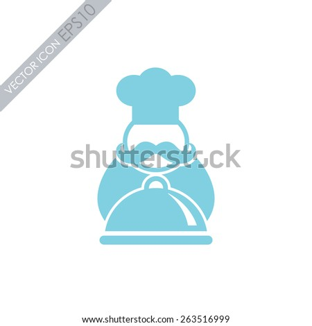 Chef with tray of food vector icon. - stock vector