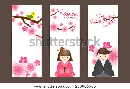 Cherry Blossoms or Sakura flowers with Japanese Couple Backdrop - stock vector