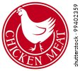 chicken meat label - stock vector
