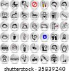 Children hospital icons - stock vector