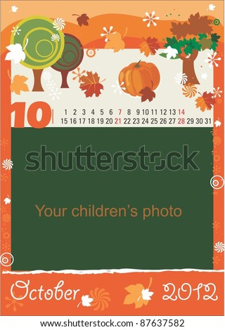 Childrens calendar for the month of October