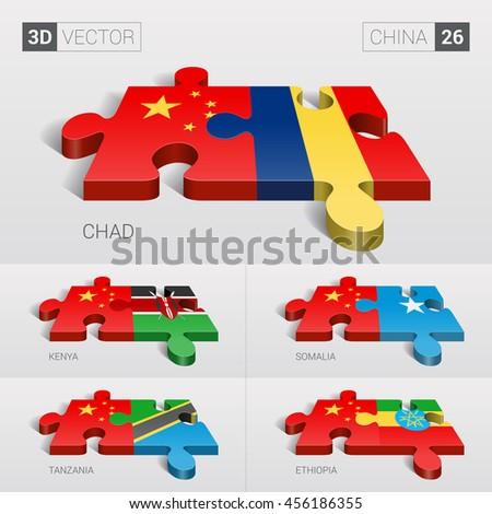 China and Chad, Kenya, Somalia, Tanzania, Ethiopia Flag. 3d vector puzzle. Set 26. - stock vector