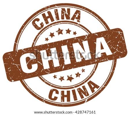 China brown grunge round vintage rubber stamp.China stamp.China round stamp.China grunge stamp.China.China vintage stamp. - stock vector