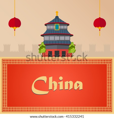 China. Chinese architecture. Travel. - stock vector