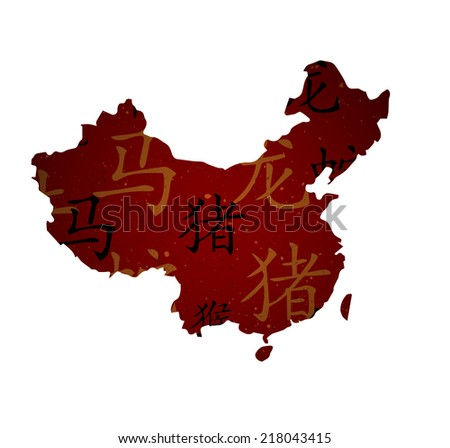 China country shape with a red pattern made of chinese zodiac animal signs vector - stock vector