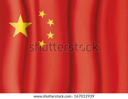CHINA FLAG, SATIN CURTAIN WAVE FLAG VECTOR - stock vector