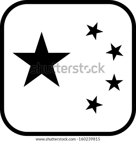 China flag vector icon  - stock vector