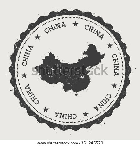 China. Hipster round rubber stamp with China map. Vintage passport stamp with circular text and stars, vector illustration - stock vector
