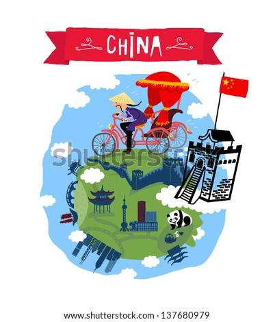 China icon - stock vector