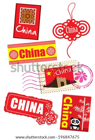 China Icon label set  (vector) - stock vector