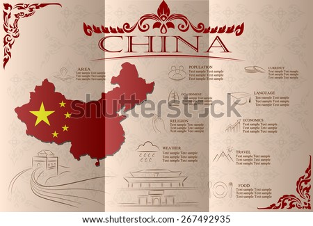 China infographics, statistical data, sights. Vector illustration - stock vector