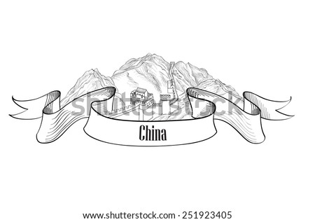 China label. Travel Asia label. The Great Wall of China symbol sketch isolated. - stock vector