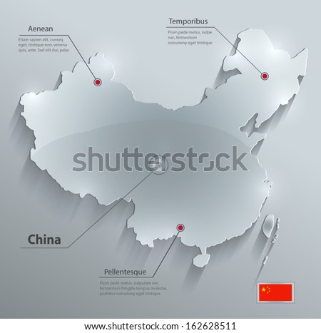 China map glass card paper 3D vector - stock vector