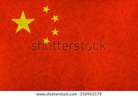 China national flag country flag
