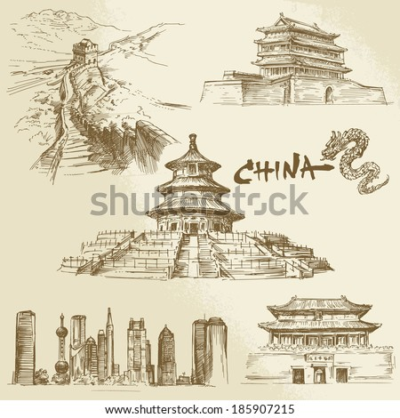 China, Peking - chinese heritage  - stock vector