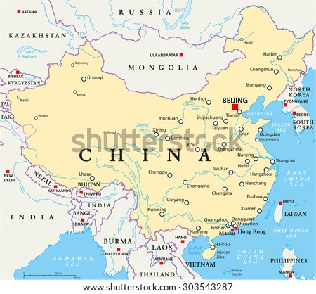 China political map capital beijing national stock vector 303543287 china political map with capital beijing national borders important cities rivers and lakes gumiabroncs Choice Image