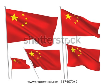 China (PRC) vector flags. A set of 5 wavy 3D flags created using gradient meshes. - stock vector